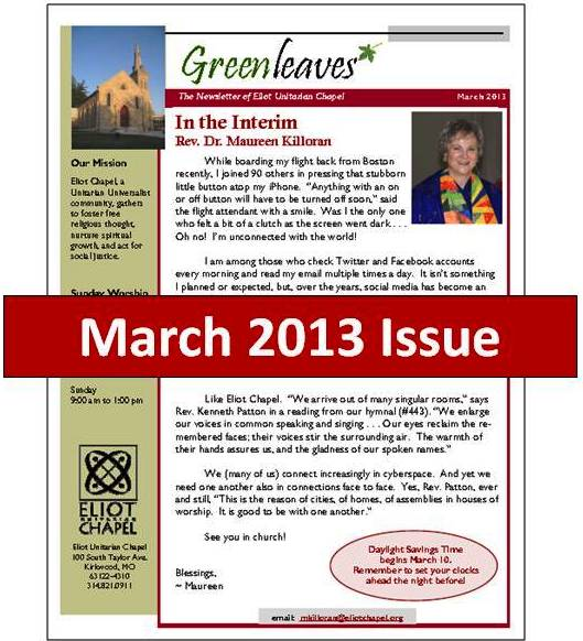 March2013newslettericon
