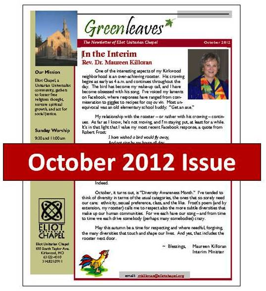 Oct2012newslettericon